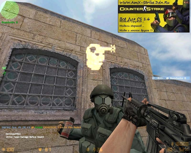иконки minecraft для сайта: