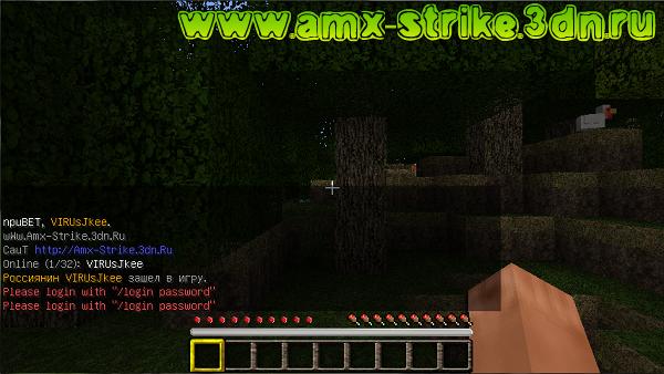 Готовый сервер для minecraft 1 2 с плагинами