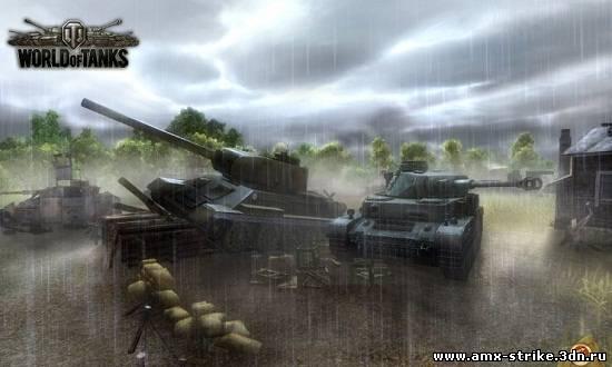 танк онлайн смотреть бесплатно: